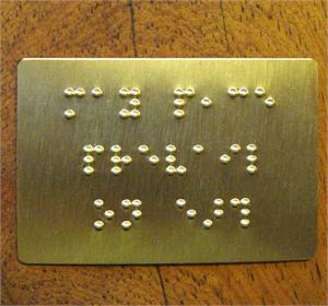 Braille Brass Plate May Peace Prevail On Earth