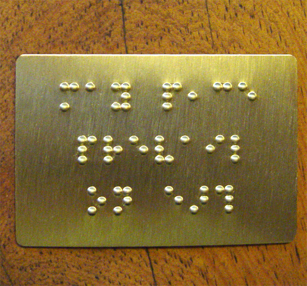 Brass Braille Plate